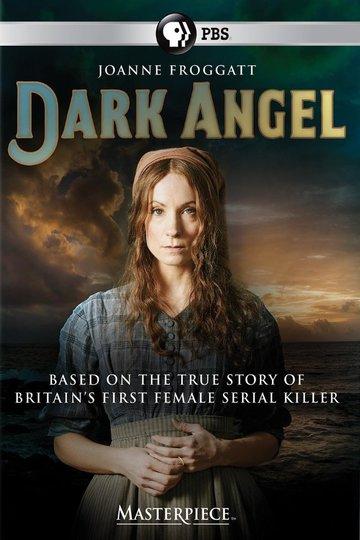 Темный ангел / Dark Angel (сериал)