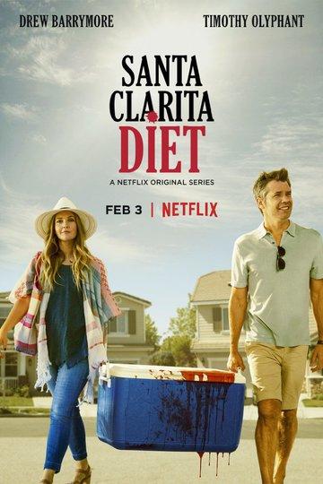 Диета из Санта-Клариты / Santa Clarita Diet (сериал)