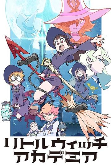 Академия ведьмочек / Little Witch Academia (аниме)