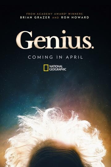 Гений  / Genius (сериал)