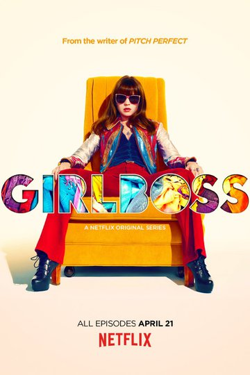 Начальница / Girlboss (сериал)