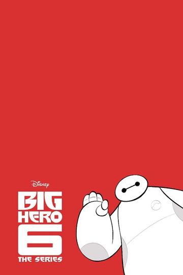 Город героев / Big Hero 6 (сериал)