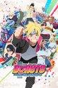 Боруто (Boruto: Naruto Next Generations)
