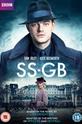 Британские СС / SS-GB (сериал)