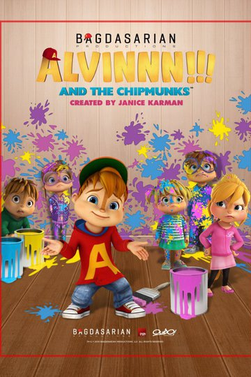 Элвин и бурундуки / Alvin and the Chipmunks (сериал)