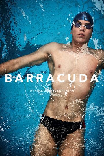 Барракуда  / Barracuda (сериал)