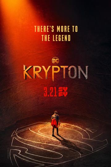 Криптон  / Krypton (сериал)