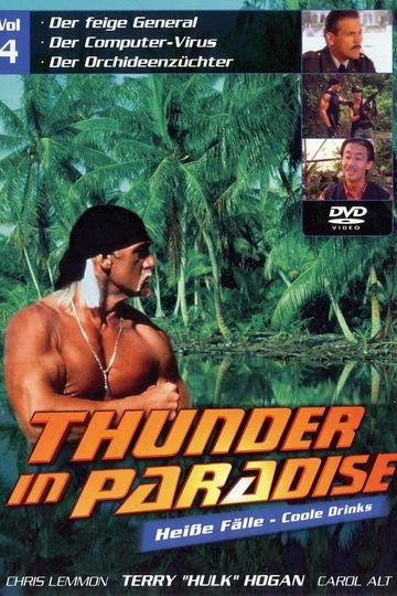 Thunder in Paradise (show)