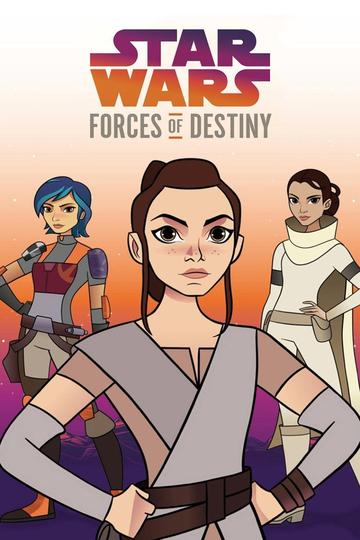 Звёздные войны: Силы судьбы / Star Wars: Forces of Destiny (сериал)