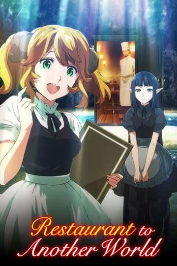 Кафе из другого мира / Isekai Shokudou (аниме)
