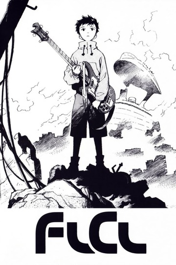 Фури-кури / FLCL (аниме)
