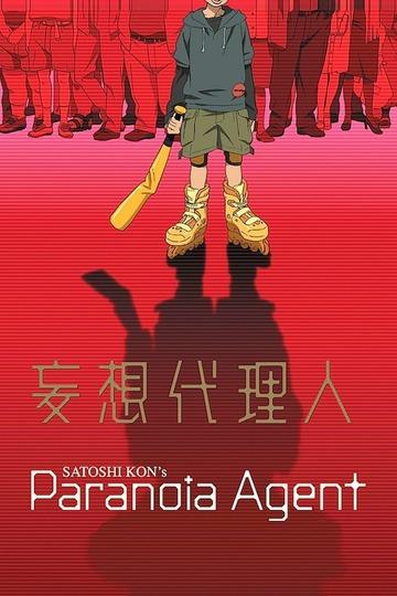 Агент паранойи / Paranoia Agent (аниме)