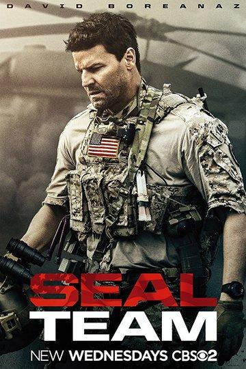 Морские котики / SEAL Team (сериал)