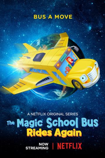 Волшебный школьный автобус снова в деле / The Magic School Bus Rides Again (сериал)