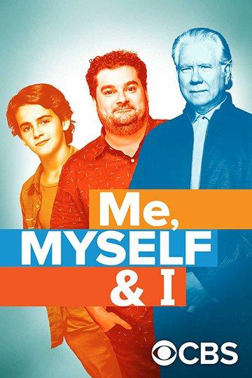 Я, опять я и снова я / Me, Myself & I (сериал)