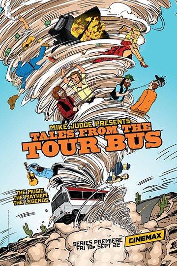 Байки Из Турне / Mike Judge Presents: Tales from the Tour Bus (сериал)
