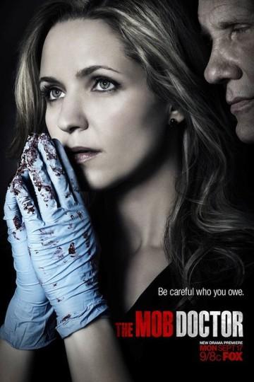 Доктор мафии / The Mob Doctor (сериал)