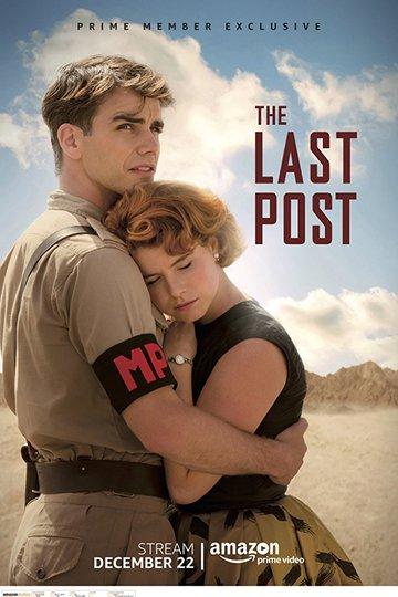 The Last Post (сериал)