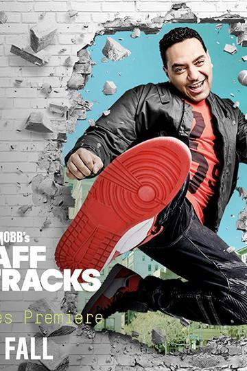Бомба-ржомба / Laff Mobb's Laff Tracks (сериал)