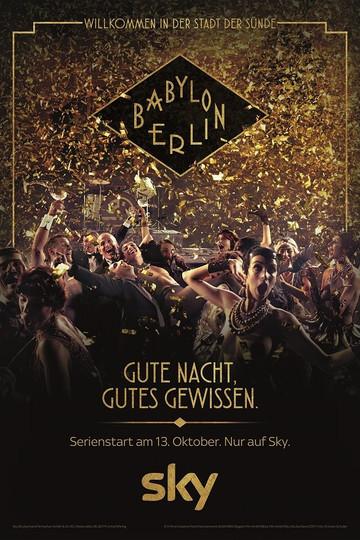 Вавилон-Берлин / Babylon Berlin (сериал)