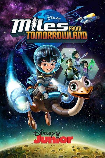 Майлз с другой планеты / Miles from Tomorrowland (сериал)