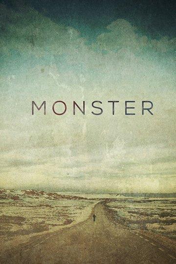 Монстр / Monster (сериал)