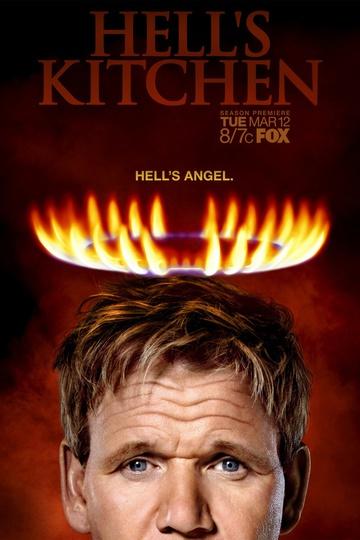 Адская кухня / Hell's Kitchen (сериал)
