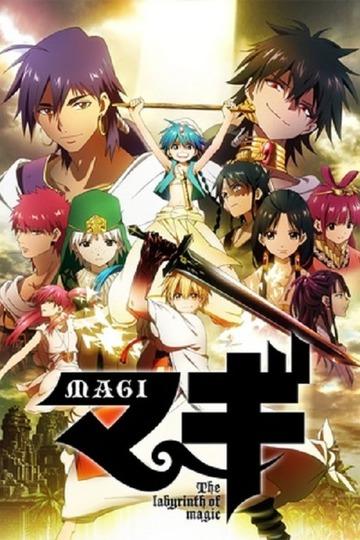 Magi: The Labyrinth of Magic (anime)