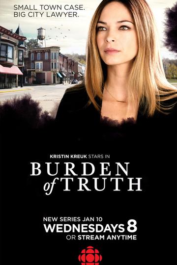 Бремя истины / Burden of Truth (сериал)