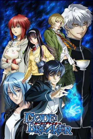 Code: Breaker (anime)