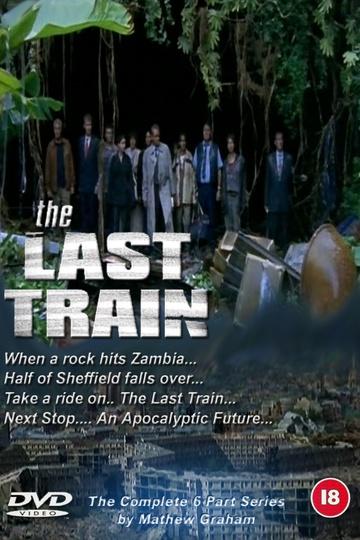 Последний поезд / The Last Train (сериал)