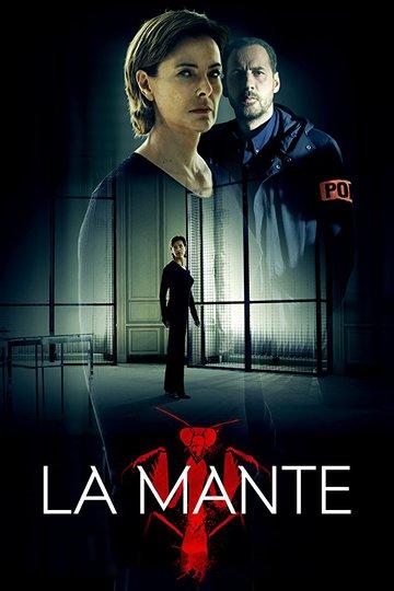 Богомол / La Mante (сериал)