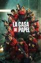 Бумажный дом / La casa de papel (сериал)