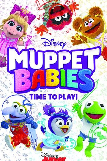 Куколки-малышки / Muppet Babies (сериал)