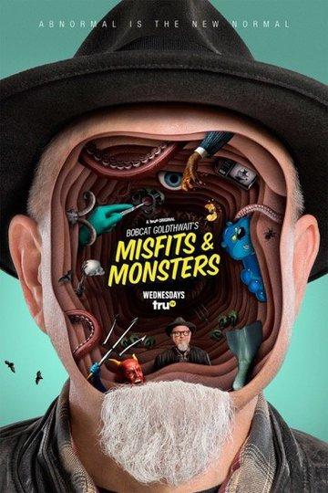 Маргиналы и монстры Бобкэта Голдтуэйта / Bobcat Goldthwait's Misfits & Monsters (сериал)