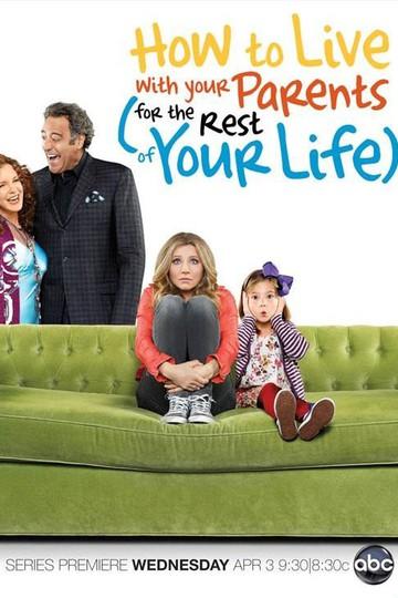 Как прожить с родителями всю оставшуюся жизнь / How to Live with Your Parents for the Rest of Your Life (сериал)