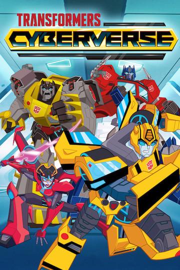 Трансформеры. Кибервселенная / Transformers: Cyberverse (сериал)