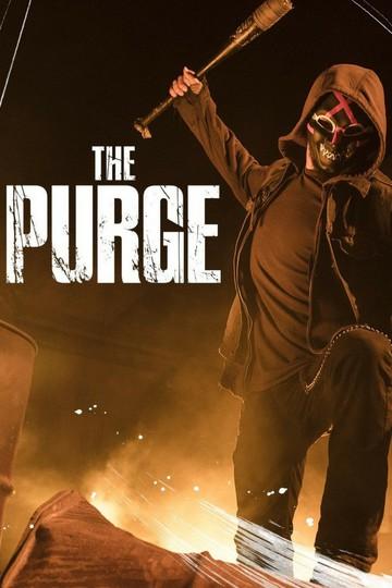 Судная ночь / The Purge (сериал)