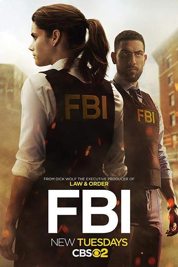 ФБР / FBI (сериал)
