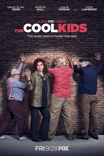 Крутые ребята / The Cool Kids (сериал)