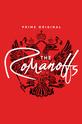 Романовы / The Romanoffs (сериал)