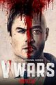 Вампирские войны (V-Wars)