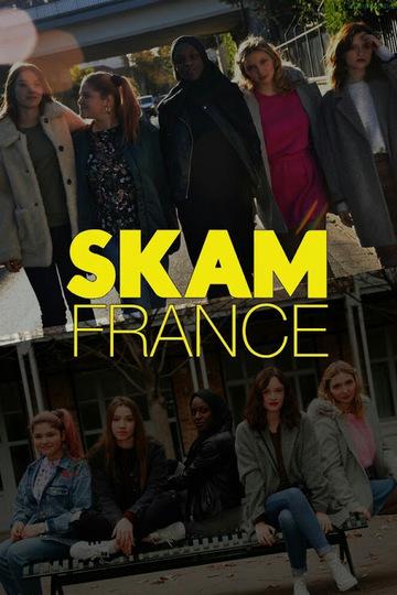 Стыд. Франция / Skam France / Belgique (сериал)