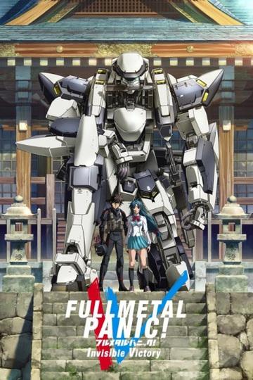 Стальная тревога! Незримая победа / Fullmetal Panic! Invisible Victory (аниме)