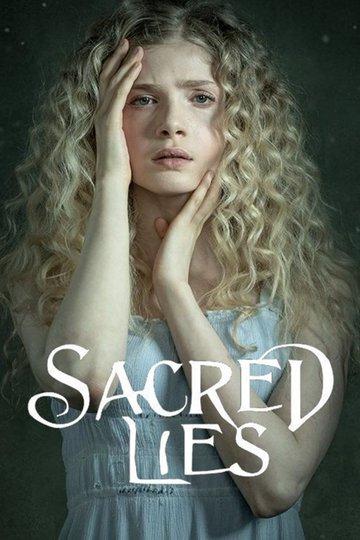 Священная ложь / Sacred Lies (сериал)