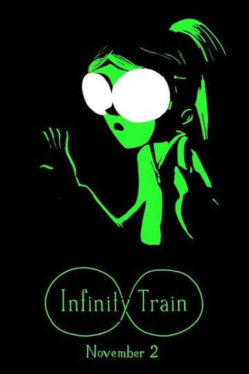 Бесконечный поезд / Infinity Train (сериал)