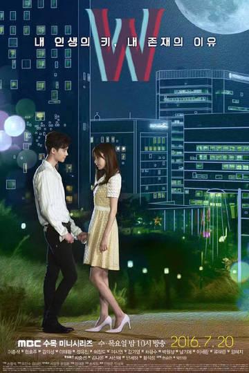 W: Меж двух миров / W (сериал)