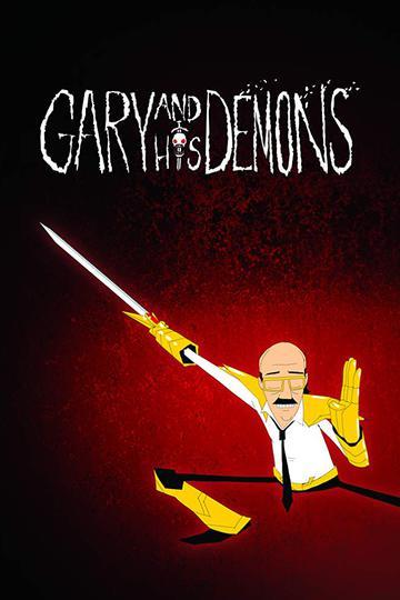 Гари и его демоны / Gary and His Demons (сериал)
