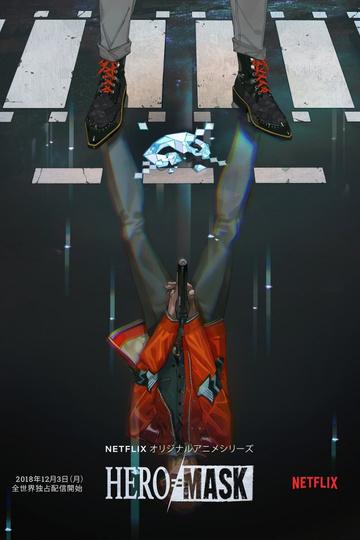 Маска героя / Hero Mask (аниме)
