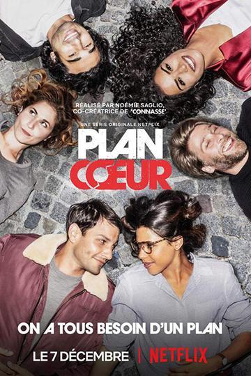 План любви / Plan Coeur (сериал)